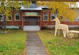 Центр удмуртской культуры «Дом, хранящий века». Село Булай